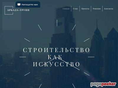 arcada-gr.ru