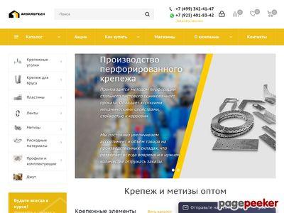 arskrepezh.ru
