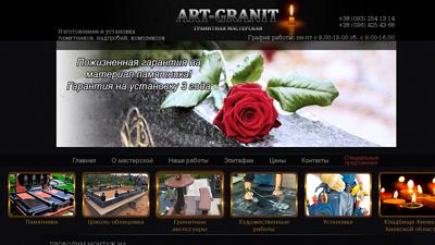 art-granit.in.ua