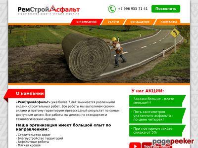 asfalt-obninsk.ru