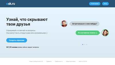 ask.ru