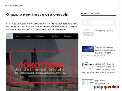 atc-piter.ru