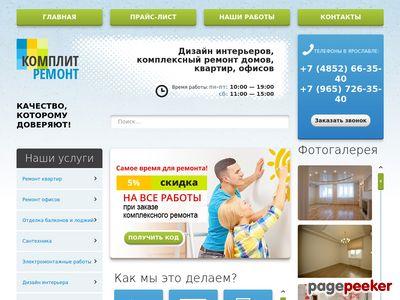 atn-stroy.ru