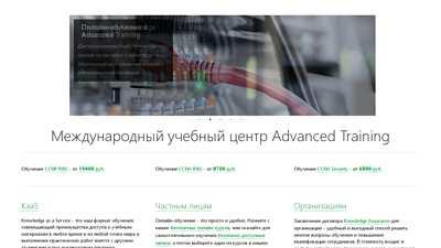 atraining.ru