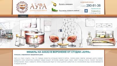 auramebel36.ru