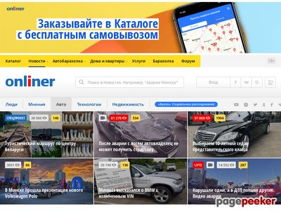 auto.onliner.by