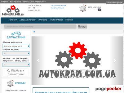 autokram.com.ua