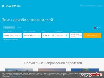 avia.youle.ru