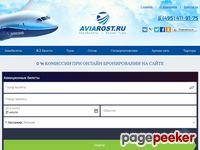 aviarost.ru