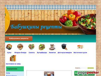 babuskini-recepti.ru