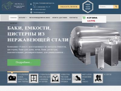 baki.ru