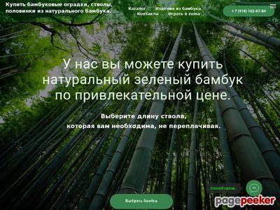 bambuksochi.ru