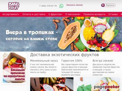 bangfruit.ru
