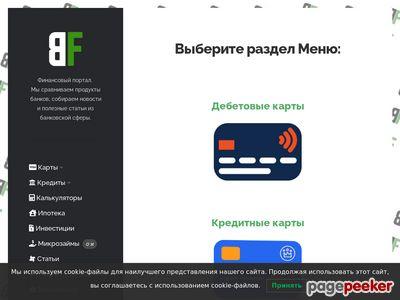 bankifin.ru