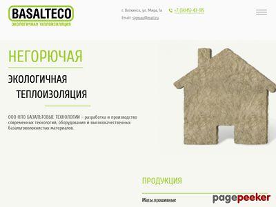 basalteco.com