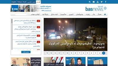 basnews.com