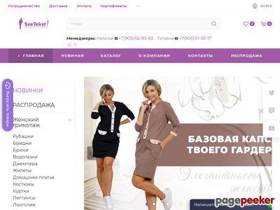 batist-trikotazh.ru