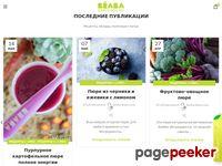 beaba-babycook.ru