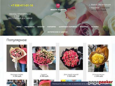 beauty-flowers24.ru