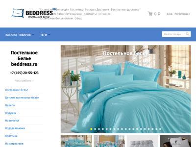 beddress.ru