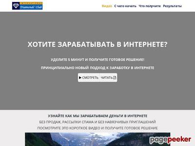 best-mortgage.ru