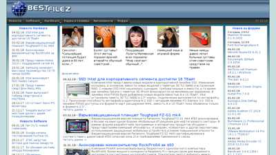 bestfilez.net