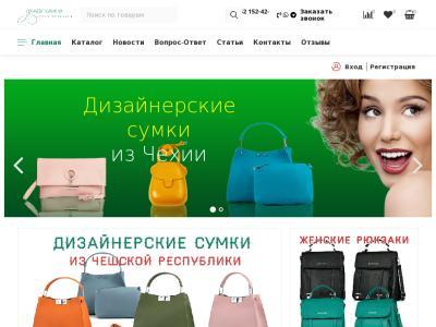 besthingshop.ru