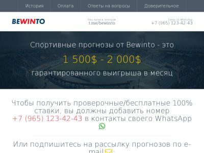 bewinto.com