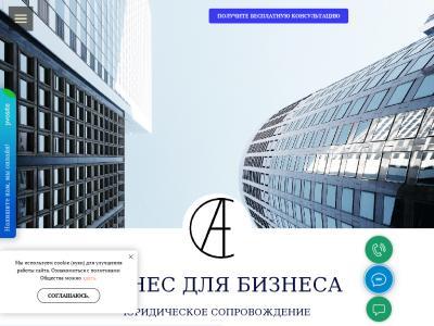 bfourb.ru