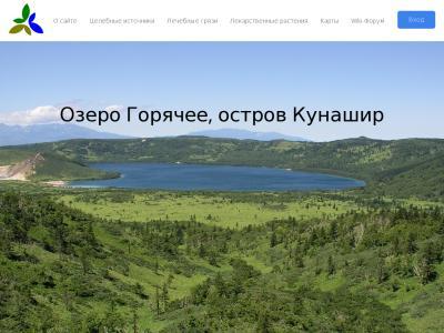 biomap.ru