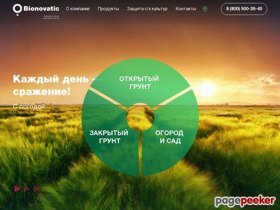 bionovatic.ru