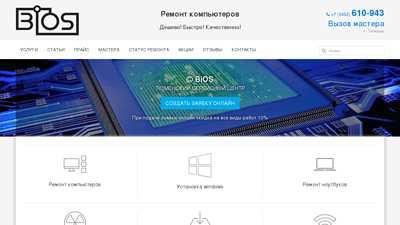 bios72.ru