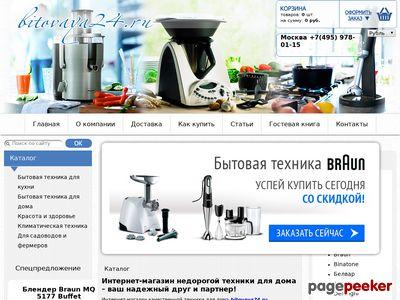 bitovaya24.ru