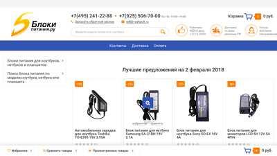blockipitaniya.ru