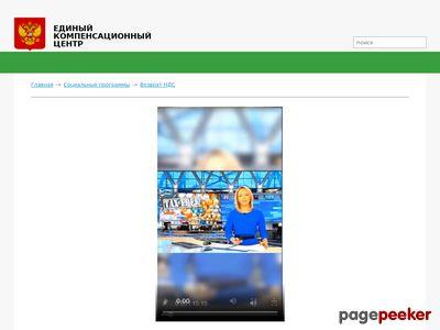 bna.mosviplo.ru