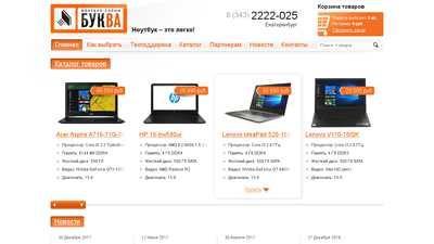 bookva.ru
