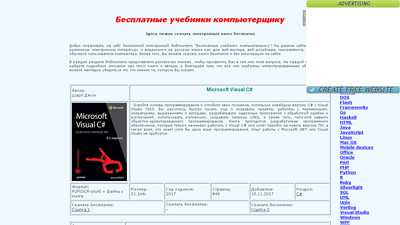 bookwebmaster.narod.ru