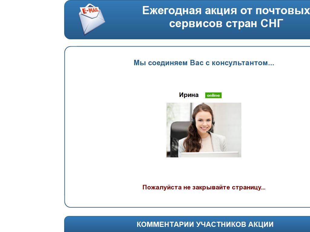 bopery.ru