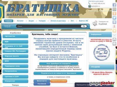 bp44.ru
