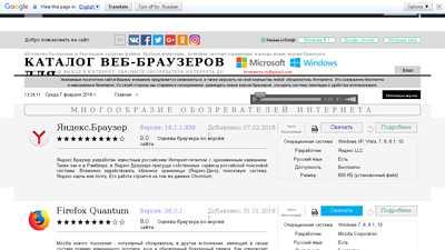browserss.ru