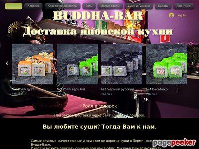 buddha-perm.com