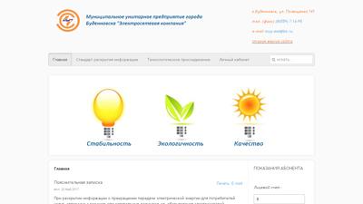 budelektro.ru