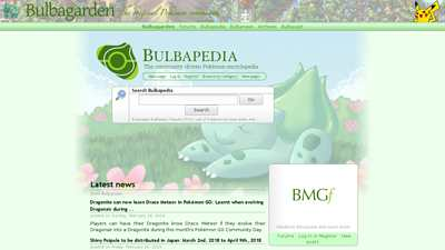 bulbagarden.net