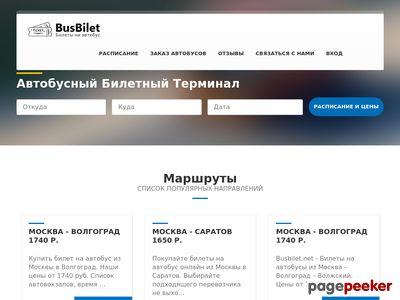 busbilet.net