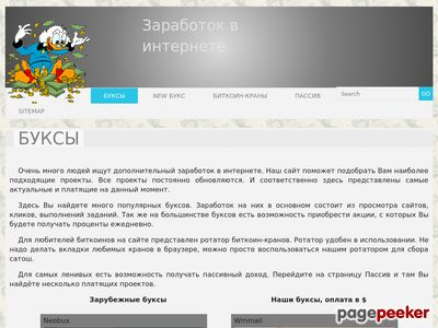 bux-bitcoin.ru