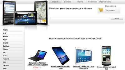 buy-tablet-pc.ru
