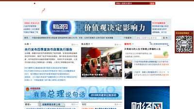 caijing.com.cn