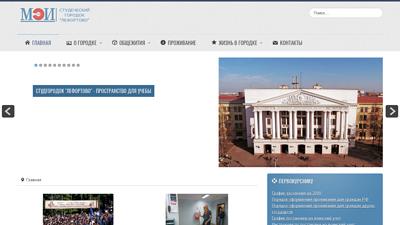 campusmpei.ru