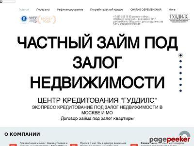 centr-zalog.com