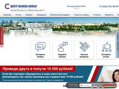 centrobmen.ru